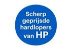 HP voorjaar hardlopers - beste laptops, pc's en monitoren scherp geprijsd