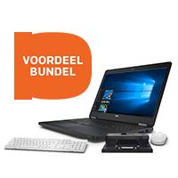 Dell voordeelbundel