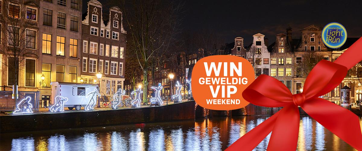 Amsterdam Light Run winactie