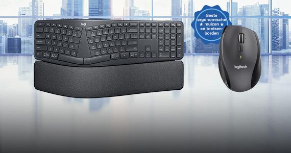 Top 5 beste ergonomische muis en toetsenbord combinaties