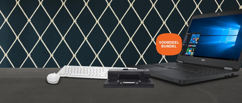 Dell voordeelbundel met GRATIS accessoires