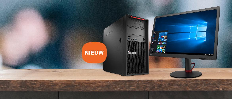 Lenovo ThinkStation P410