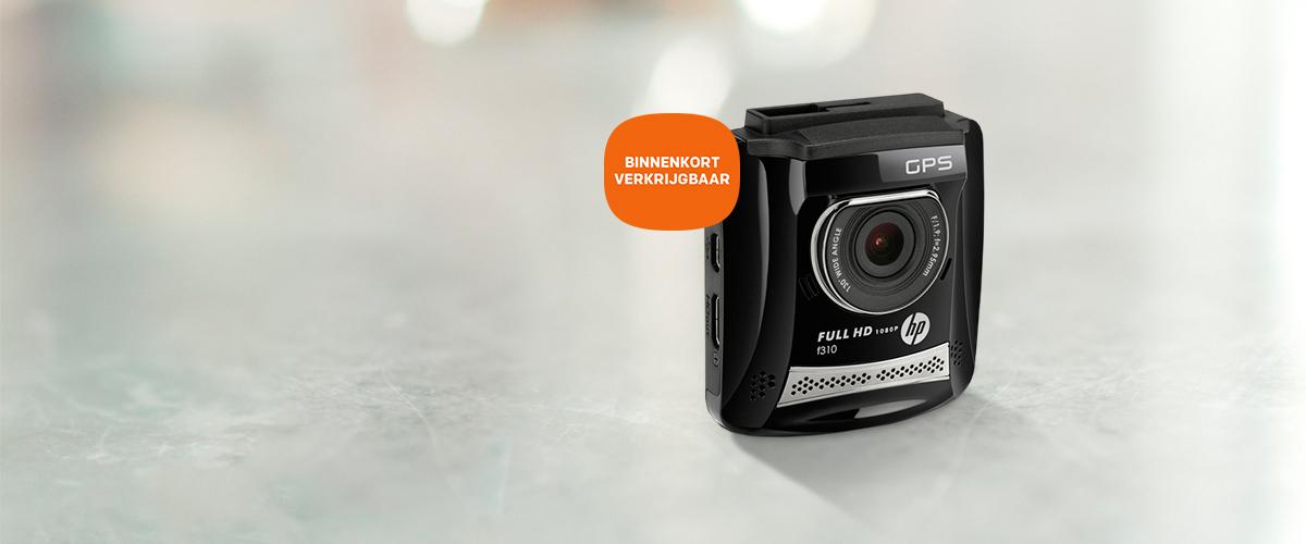 HP dashboard camera