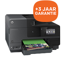 HP OfficeJet Pro printer: