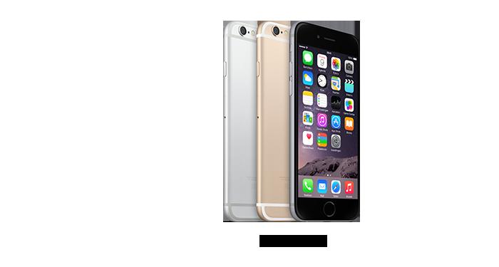 Nieuw! iPhone 6 en iPhone 6 Plus