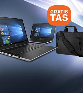 Nieuw: de HP ProBook G5