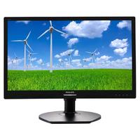 Philips monitor: Brilliance LCD-monitor met LED-achtergrondverlichting - Zwart
