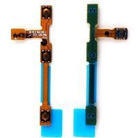 Samsung : Side Key - Zwart, Blauw, Koper, Groen
