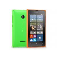De nieuwe Microsoft Lumia 532 is nu op voorraad
