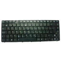 ASUS Keyboard, czech Notebook reserve-onderdeel - Zwart
