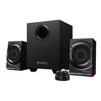 Creative Labs luidspreker set: Sound BlasterX Kratos S5 - Zwart