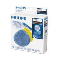 Philips : Vervangingsset voor SteamCleaner Multi FC8055/01 - Blauw, Geel
