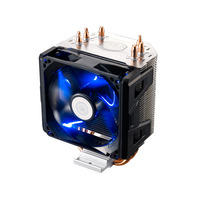 Cooler Master Hardware koeling: Hyper 103 - Aluminium