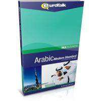 Talk Business - Arabic (Modern Standard)