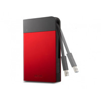 Buffalo externe harde schijf: MiniStation Extreme USB 3.0 1TB - Zwart, Rood