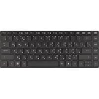 HP Keyboard (ENGLISH) notebook reserve-onderdeel - Zwart