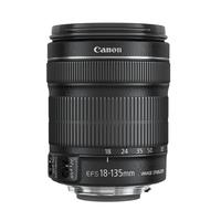 Canon camera lens: EF-S 18-135mm f/3.5-5.6 IS STM - Zwart