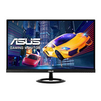 ASUS VX279HG Monitor - Zwart
