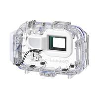 Panasonic Panasonic Kamera Unterwassergehuse (DMW-MCFT5E)