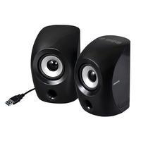 Gigabyte GP-S3000 luidspreker