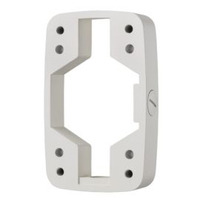 Samsung camera-ophangaccessoire: Wall Mount Back box  - Ivoor
