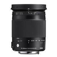 Sigma 18-300mm F3.5-6.3 DC MACRO OS HSM camera lens - Zwart