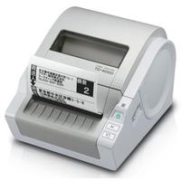 Brother labelprinter: TD-4000 - Professionele labelprinter voor RD labels en rollen van 51 tot 102 mm - 300 dpi - Grijs