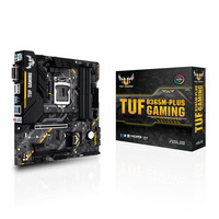 ASUS TUF B365M-PLUS GAMING Moederbord