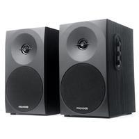 Microlab Speaker: B70 - Zwart