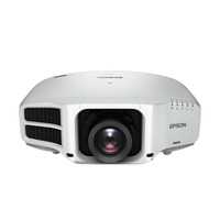 Epson beamer: EB-G7200W - Wit