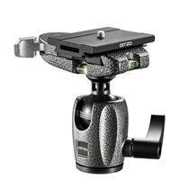 Gitzo statiefkop: Traveler Centre Ball Head Series 2, Quick Release D - Zwart