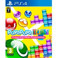 Ricoh game: Puyo Puyo Tetris  PS4