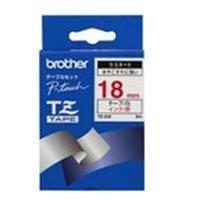 Brother labelprinter tape: TZ-tape - Zwart