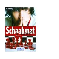 Easy Computing SchaakMat Expert (DVD-Rom) (9789045650074)