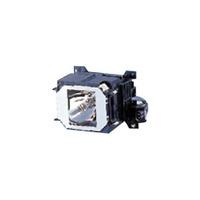 Yamaha projectielamp: PJL-520