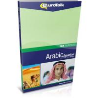 Talk Business - Arabic (Egyptian). Intermediate Level