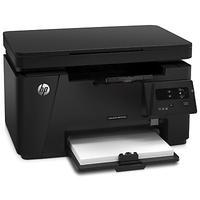 HP multifunctional: LaserJet Pro M125a MFP  - Zwart