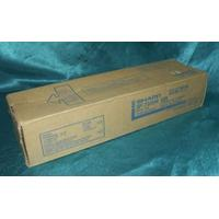 Sharp drum: SF-7300, 7320, 7350, 7370 Black Drum, Standard Capacity, 30000 pages, 1-pack - Zwart