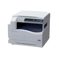 Xerox WorkCentre 5019V Multifunctional - Zwart
