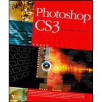 YoungJin.com Photoshop CS3 Accelerated algemene utilitie