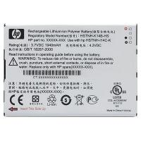 HP : iPAQ 900 Extended Battery