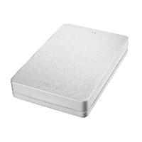 Toshiba externe harde schijf: Canvio Alu - Zilver