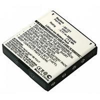 Emporia batterij: AK-V21