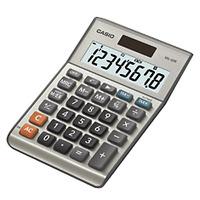 Casio calculator: MS-80B, 8-cijferig - Zilver