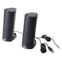 DELL Speaker: AX210CR - Zwart
