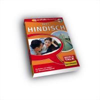 Eurotalk World Talk! Learn Hindi