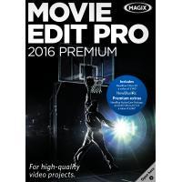 Magix product: Video Deluxe 2016 Premium