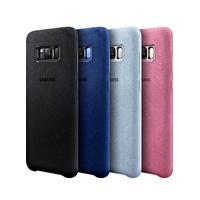 Samsung mobile phone case: Galaxy S8+ Alcantara Cover Zwart - Zilver