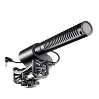 Walimex microfoon: pro Stereo Directional Microphone DSLR - Zwart