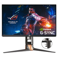 "ASUS ROG Swift PG259QNR 24,5"" FHD 360Hz Gaming Monitor - Zwart"